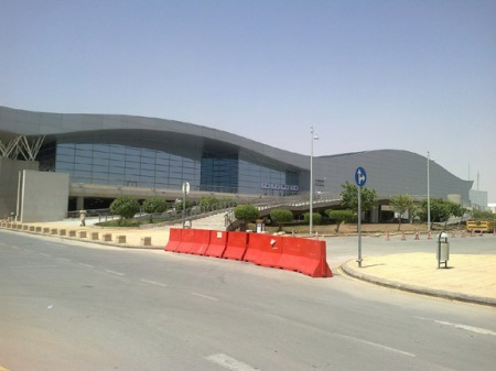 Riyadh Exhibition Centre