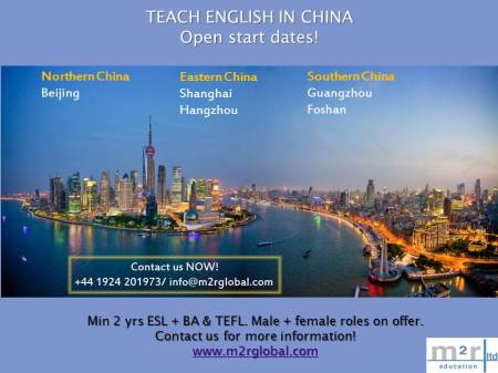 Teach English in China! Open start dates.